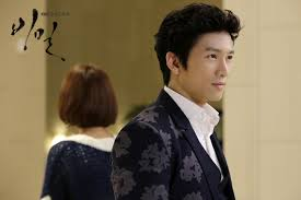 Ji Sung Has Min Hyuk in Secret Love